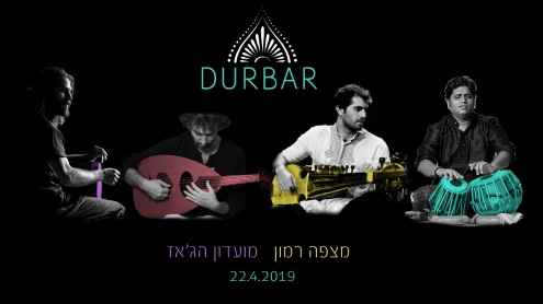 durbar fb event mitzpe